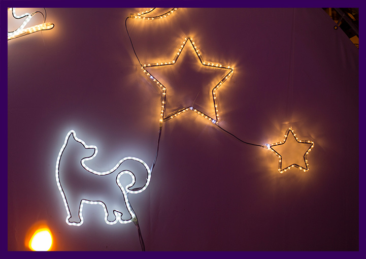 Светящиеся фигурки собаки и звёзд
