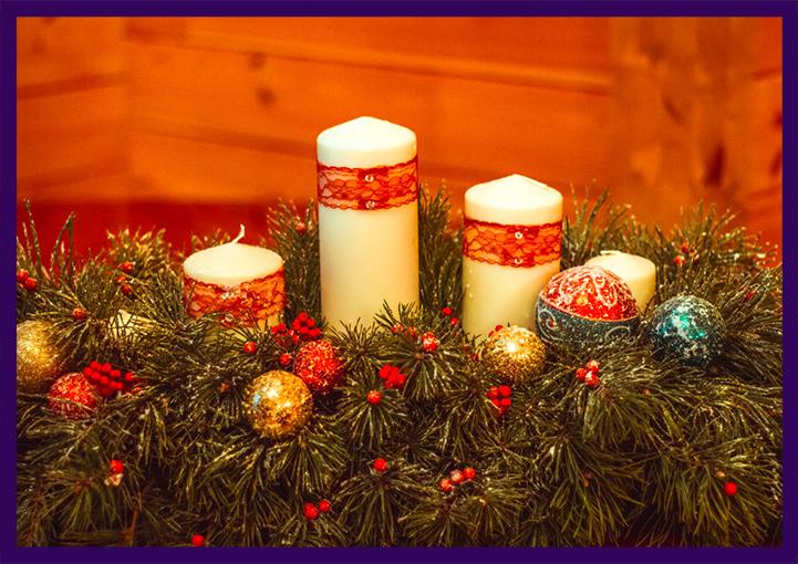 Свечи в новогоднем оформлении