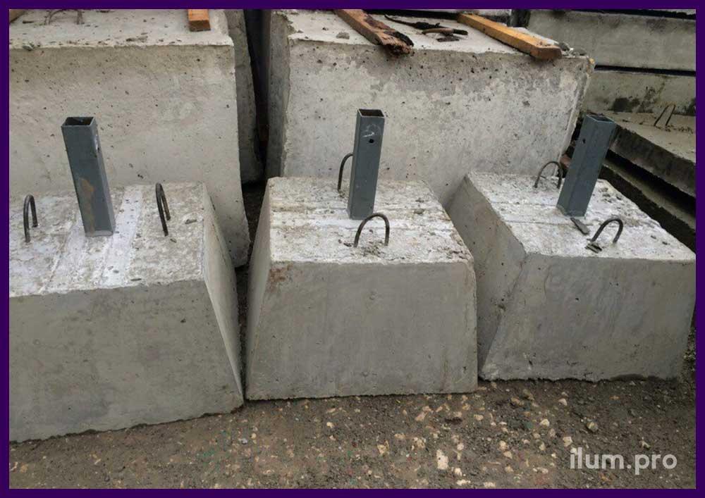Опоры конструкций с бетонным утяжелением