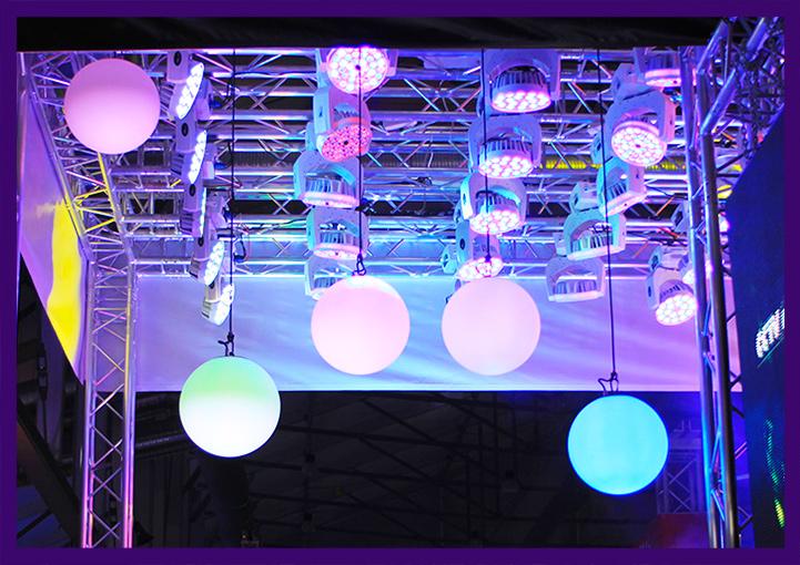 Прожекторы для праздничного освещения
