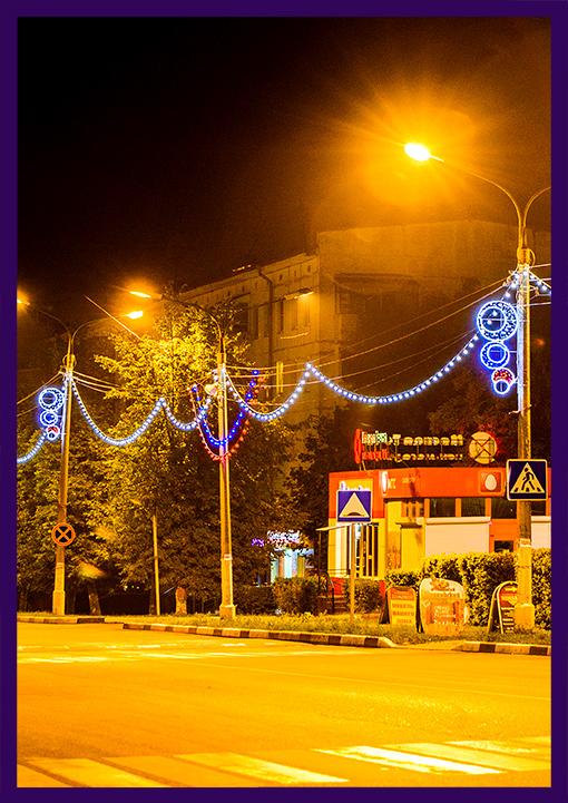 Украшение улицы светодиодными гирляндами