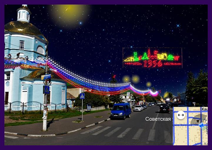 Проект оформления улиц к праздникам