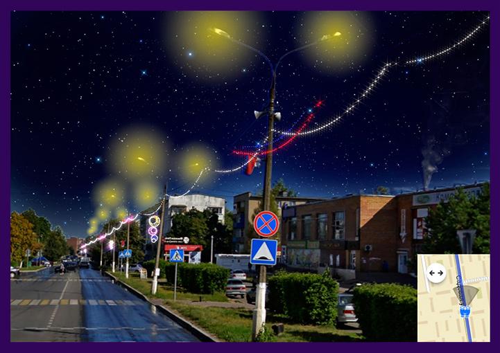Проект светодиодного украшения улицы