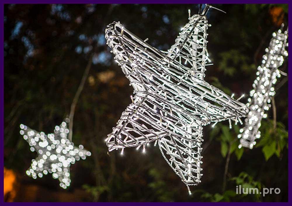 Объёмные звёзды с подсветкой