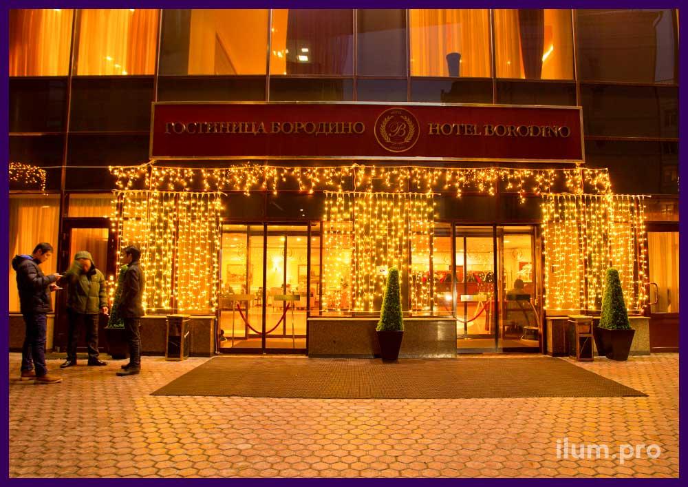 Светодиодная иллюминация для украшения гостиницы в Москве