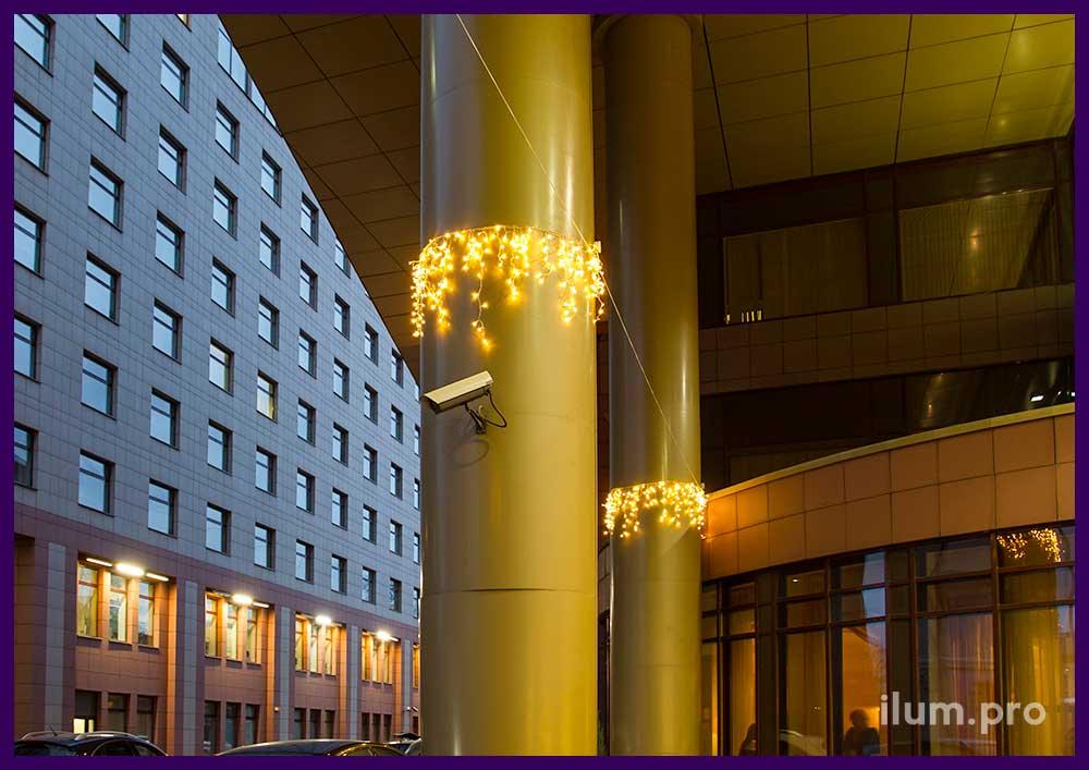 Светодиодная бахрома высотой 0,9 метра на колоннах