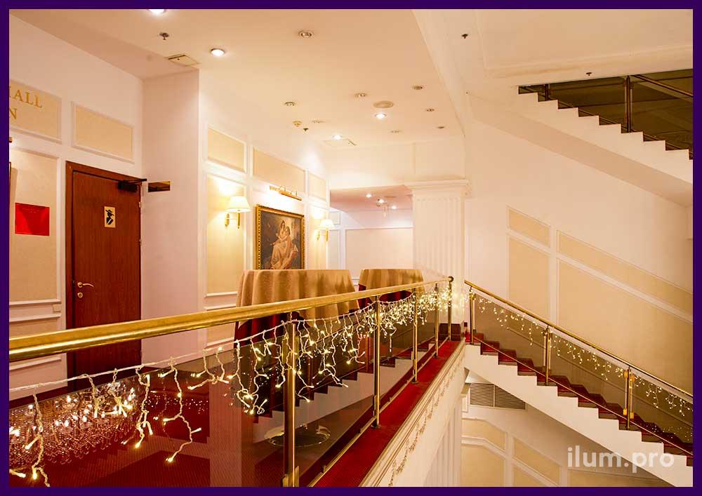 Гирлянды для интерьера, украшение гостиницы Бородино в Москве