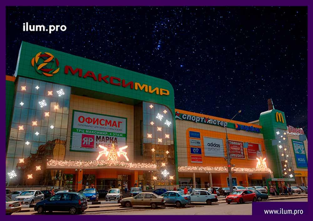 Новогоднее украшение фасада ТЦ в Воронеже