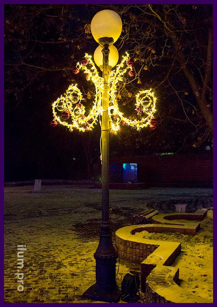 Консоль в форме люстры на новый год