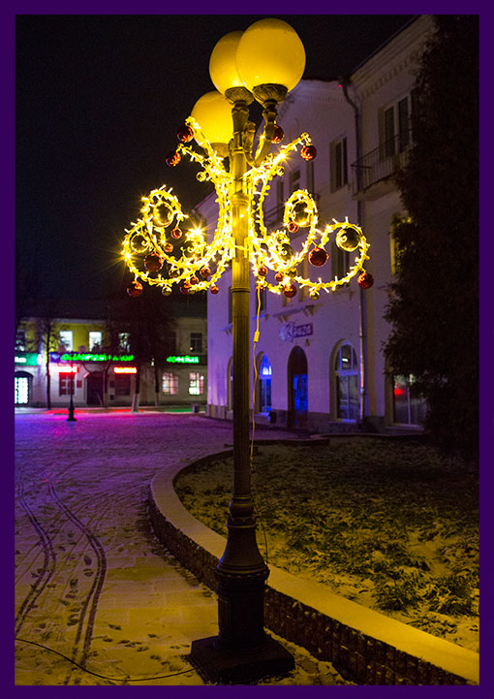 Светящиеся украшения для улицы