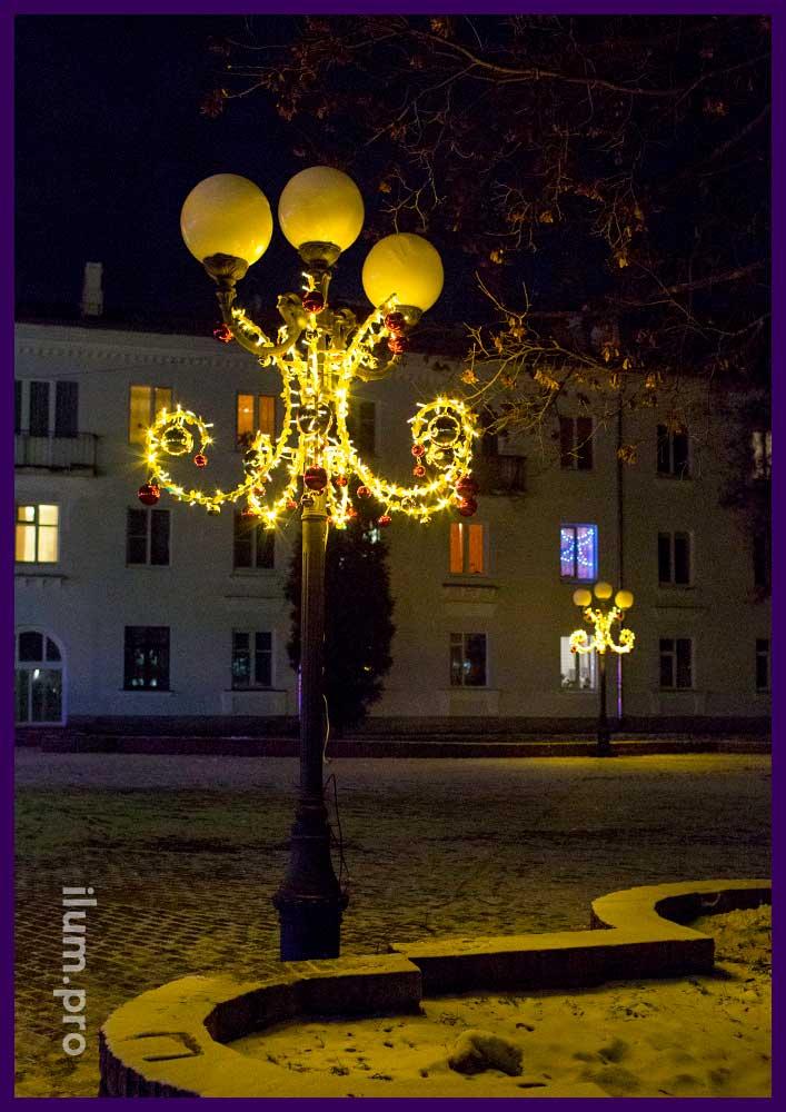 Новогодние светящиеся украшения для столбов