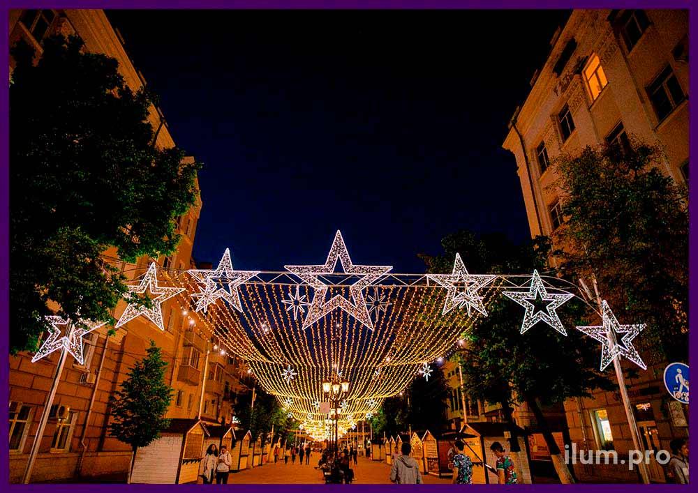 Гирлянды и светящиеся звёзды украшают улицу