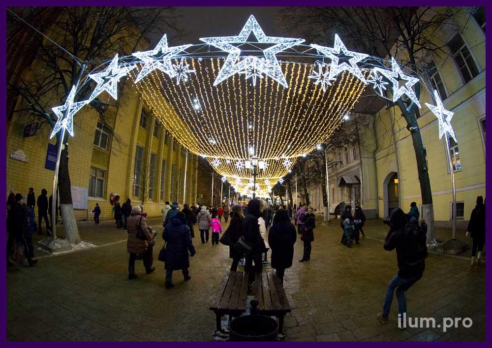 Звёздное небо в Рязани на праздники