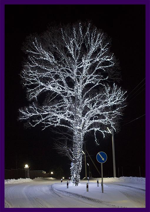 Иллюминация для дерева на Новый год