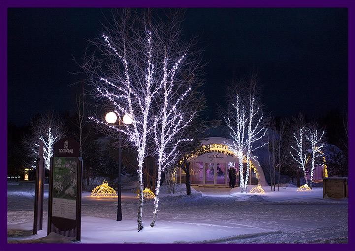 Новогоднее украшение территории Доброграда гирляндами