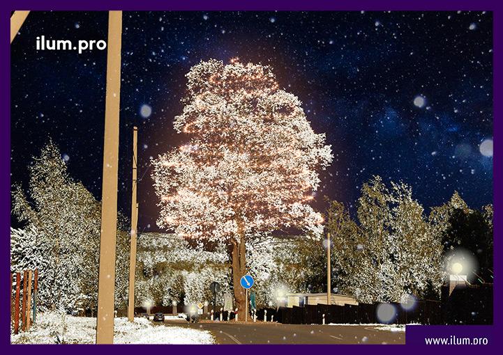 Подсветка дерева гирляндами