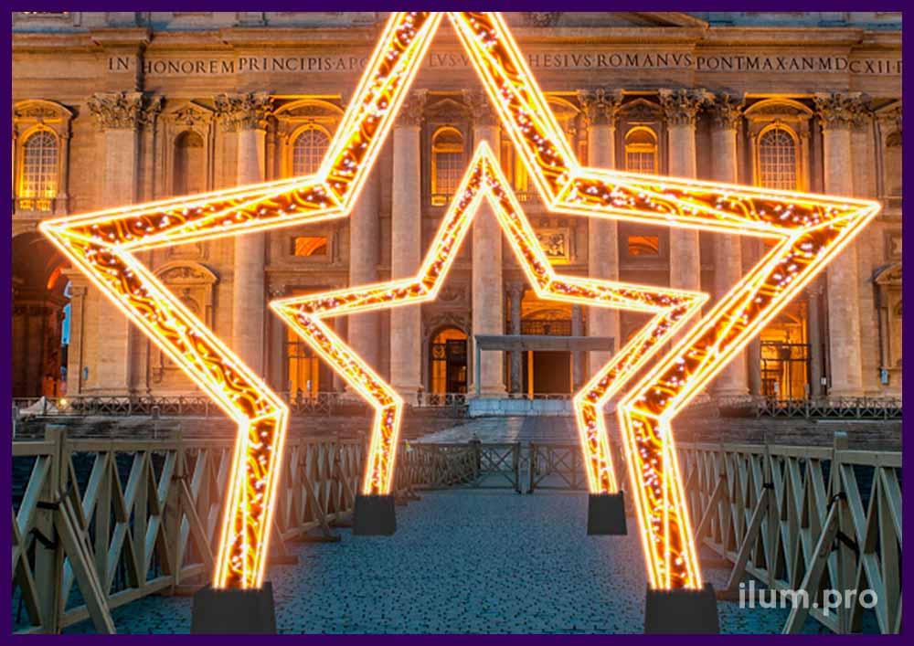 Светодиодная иллюминация - арки в форме звёзд для улицы