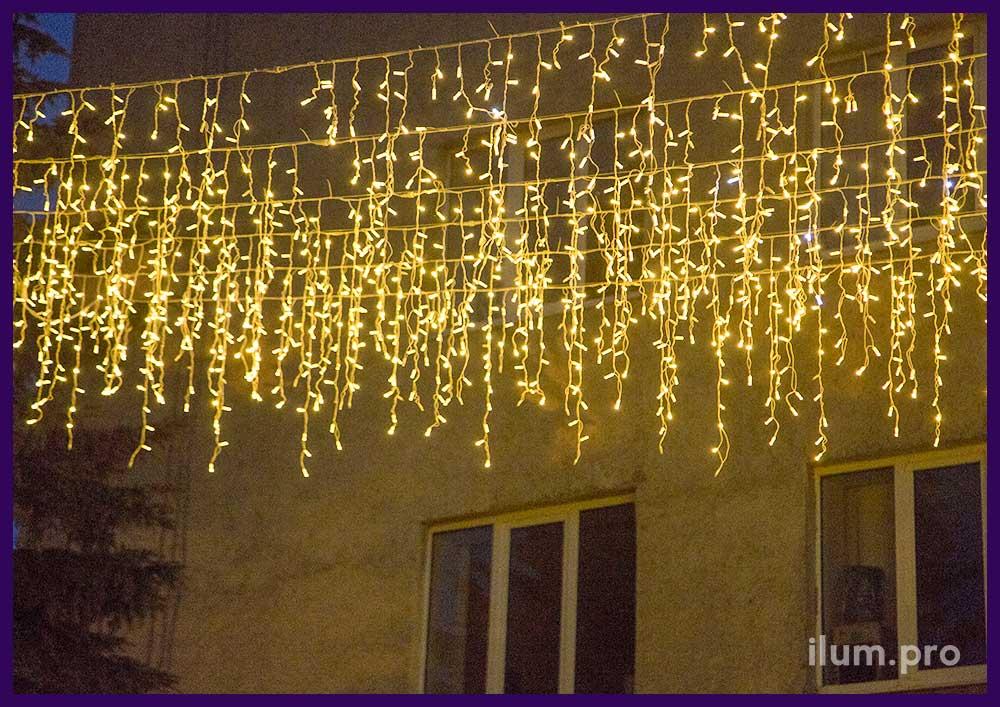 Уличные светодиодные гирлянды в Нижегородской области