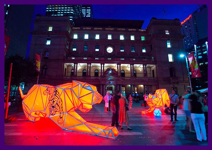 Световые фигуры на фестивале света