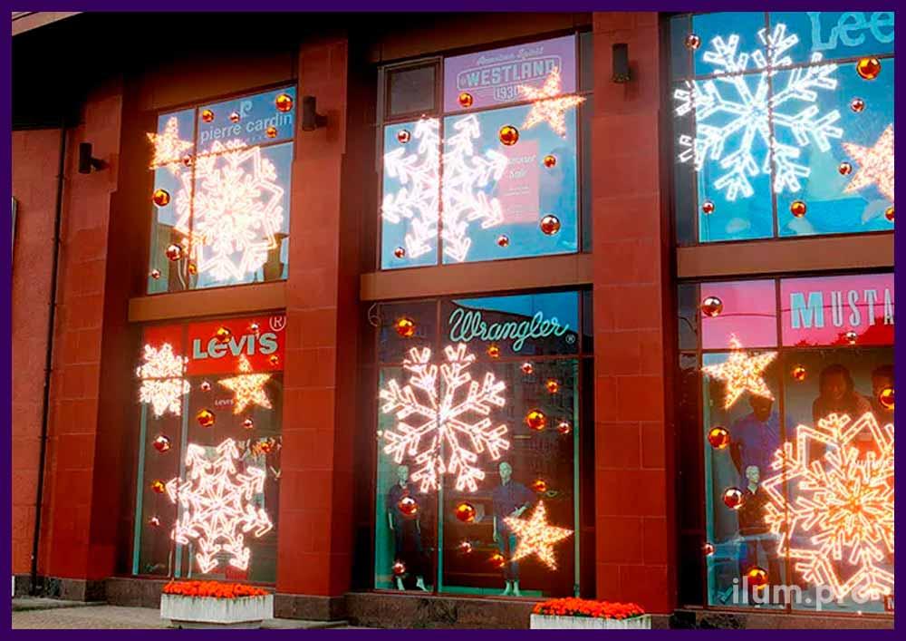 Проект украшения светодиодными фигурами и гирляндами витрин магазина в Санкт-Петербурге