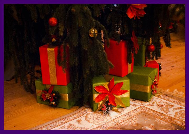 Украшение основания живой ёлки подарочными коробками