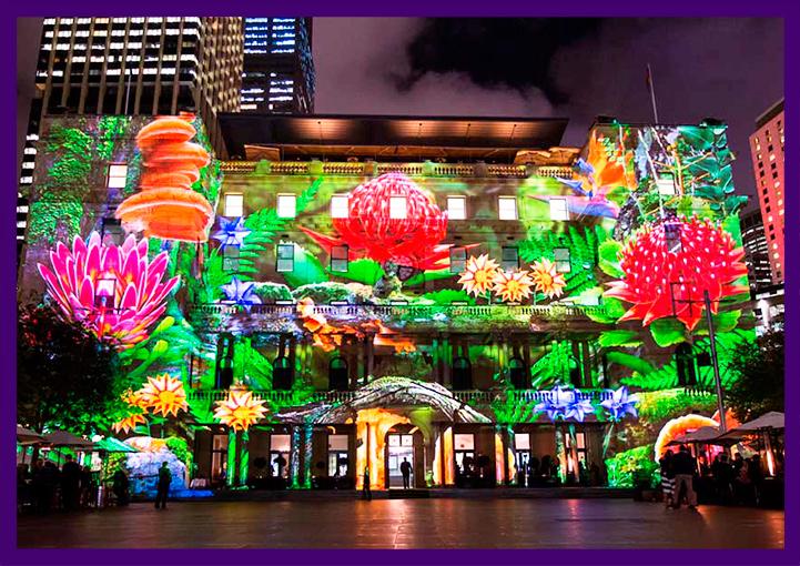 Mapping проекция на здание с разноцветными цветами