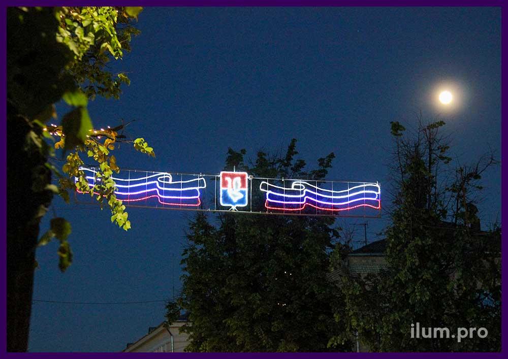 Световые консоли с флагом РФ из дюралайта