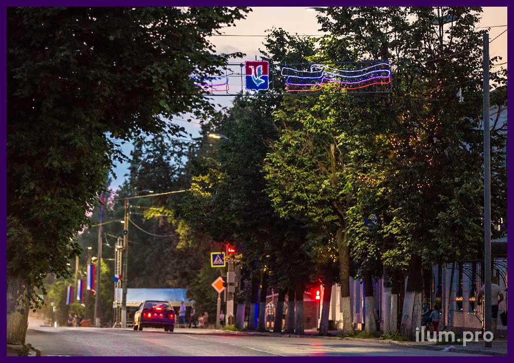 Светодиодные перетяжки с гербами и флагами