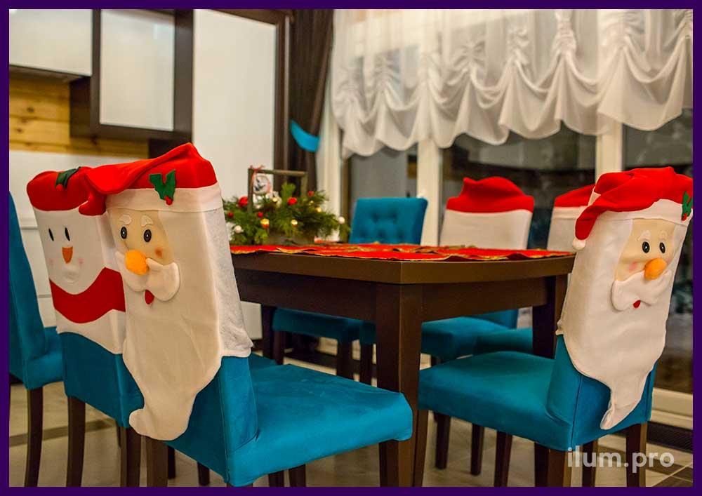 Праздничный декор на кухне. Новогоднее оформление стола и стульев