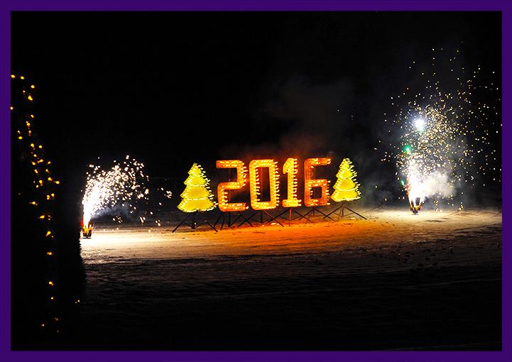 Новогоднее световое шоу с искрами