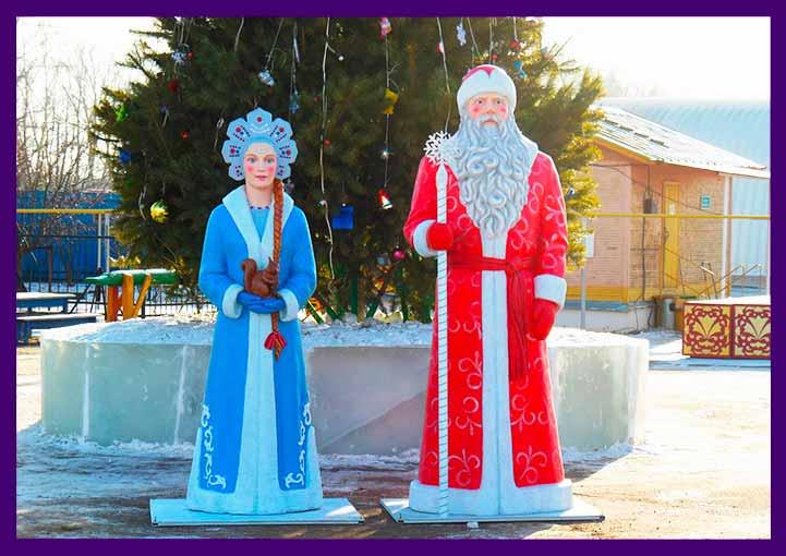 Композитные фигуры Деда Мороза и Снегурочки