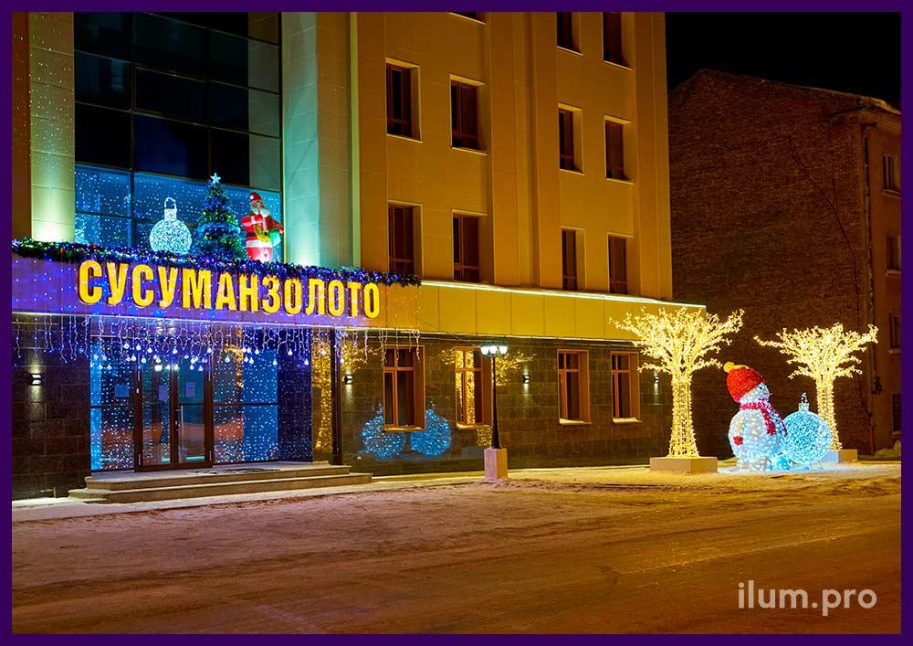 Новогоднее украшение фасада ТЦ светодиодными гирляндами