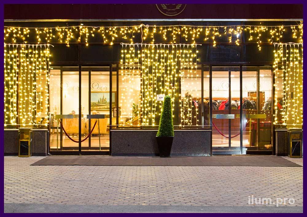 Новогодний сказочный городок для торгового центра