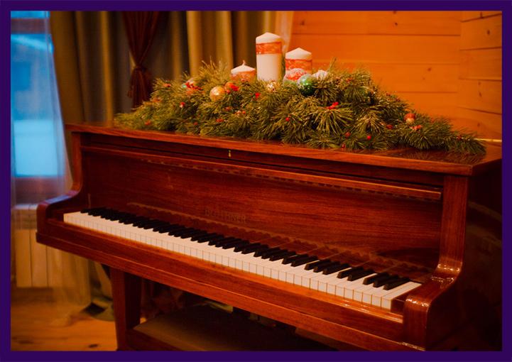 Украшение пианино хвоей с игрушками и свечками