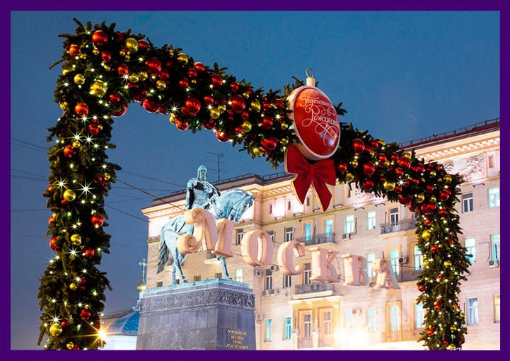 Арка с хвоей и игрушками для новогодней ярмарки в Москве