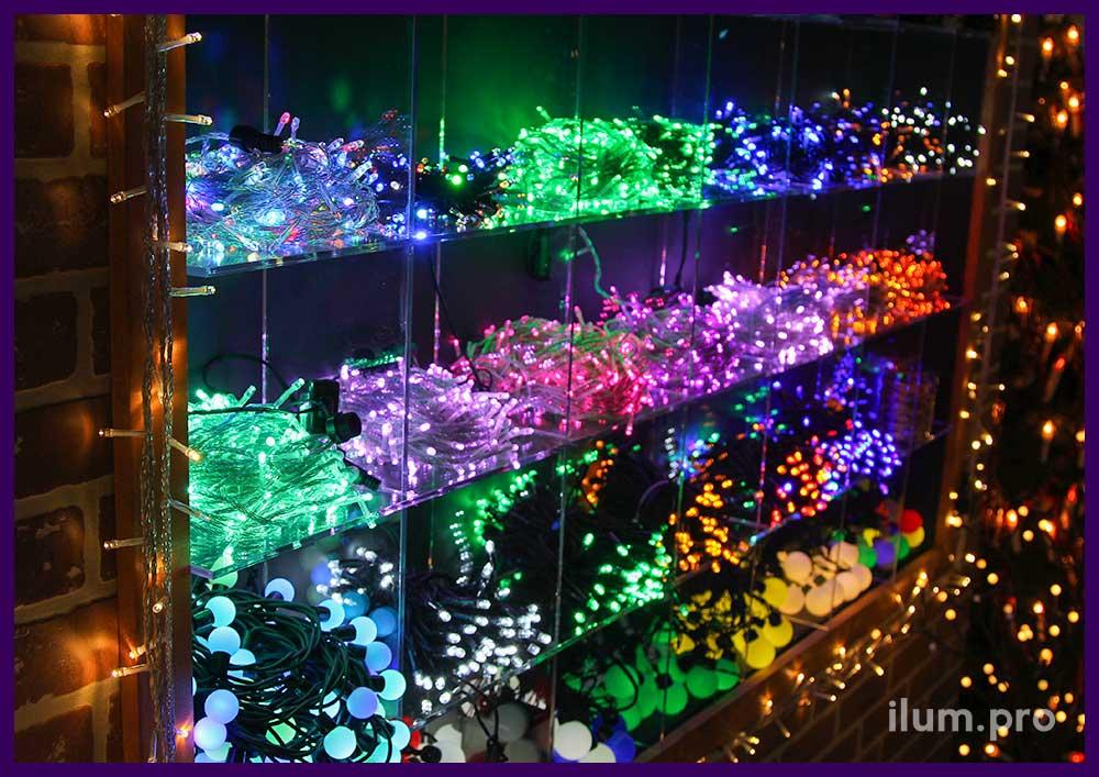 Светодиодные гирлянды разных цветов для украшения интерьера и улицы