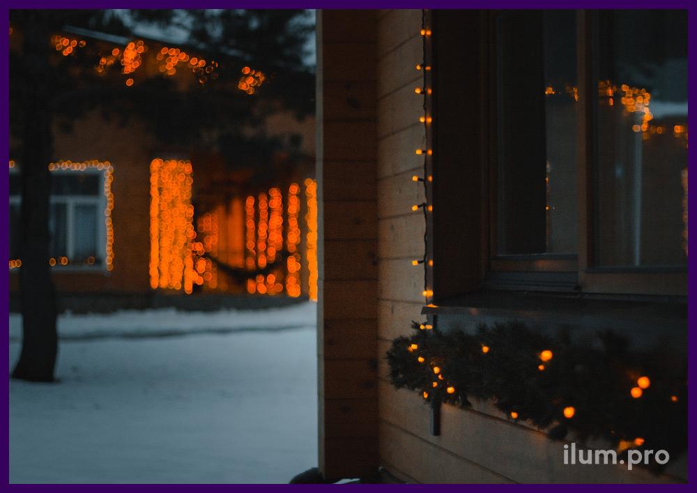 Украшение окна частного дома светодиодными гирляндами