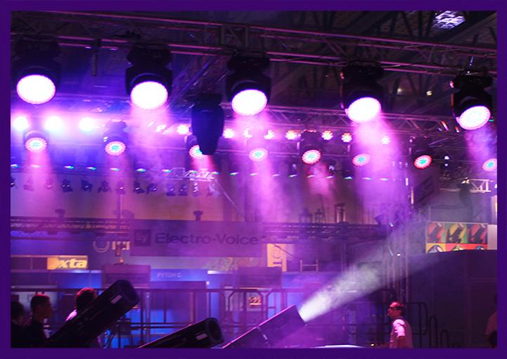 Световые головы и прожекторы для мероприятий