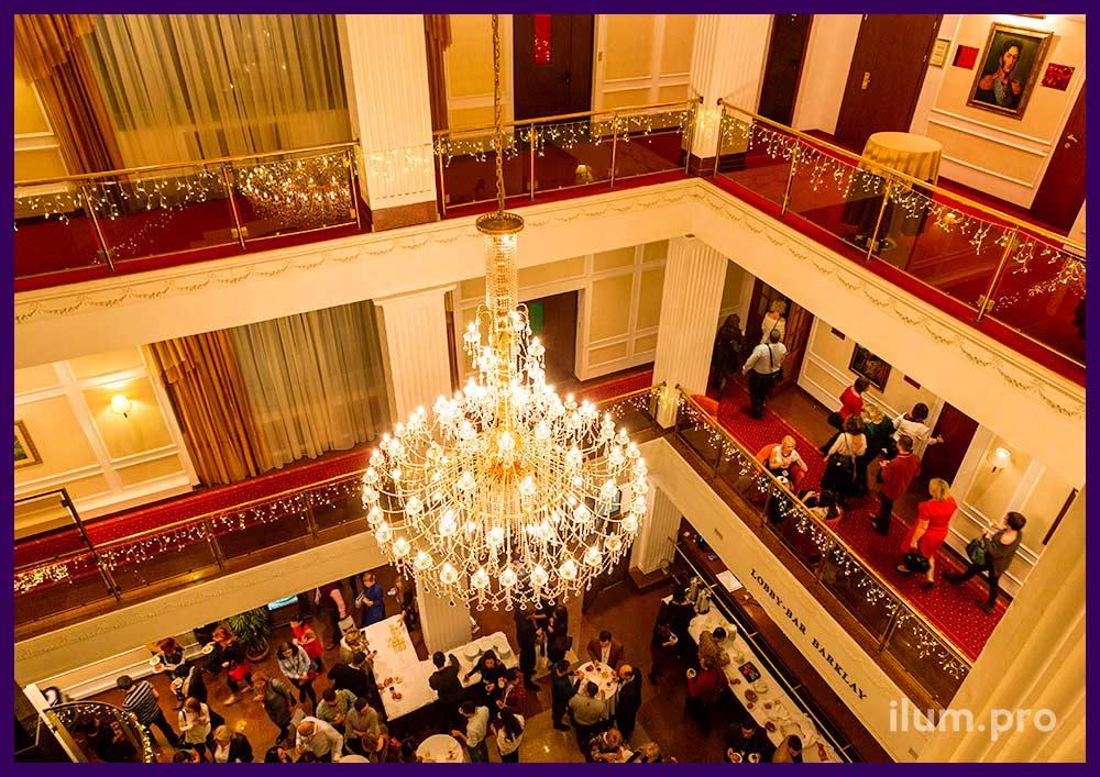 Украшение интерьера гостиницы в Москве к Новогодним праздникам