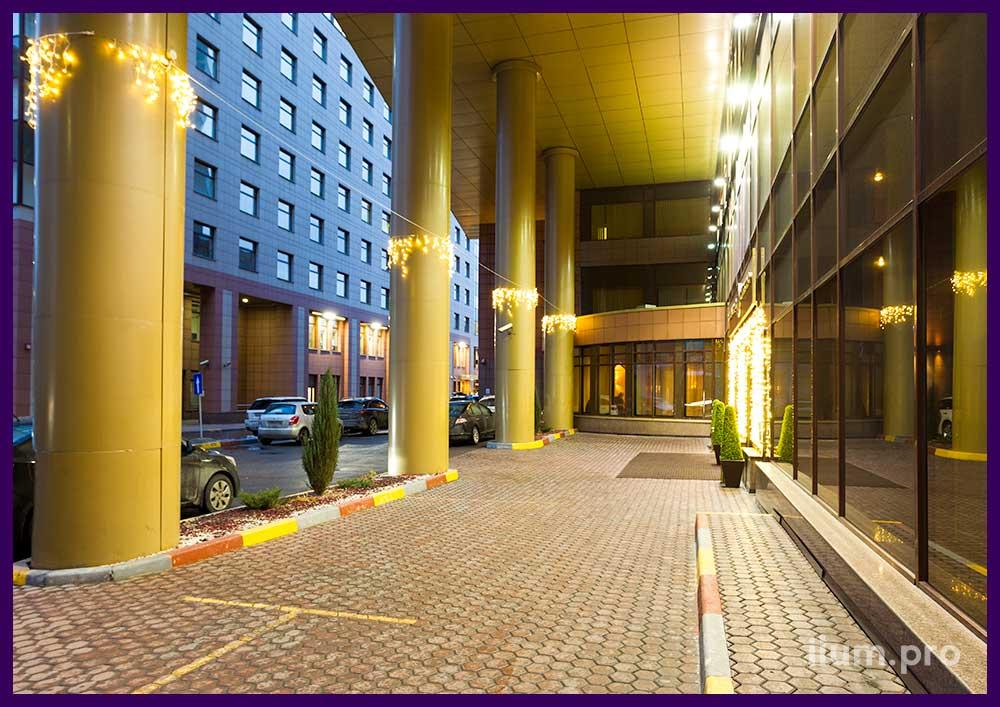 Украшение гирляндами входа в гостиницу Бородино к новогодним праздникам