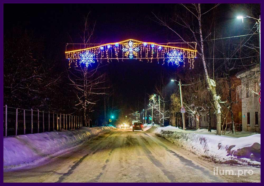 Световая перетяжка над дорогой на Новый год