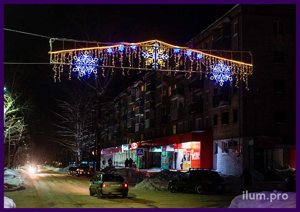 Световая новогодняя перетяжка для улицы