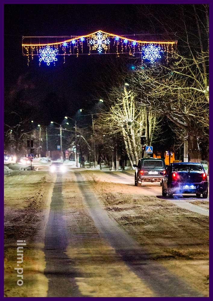 Перетяжка светодиодная для украшения улицы