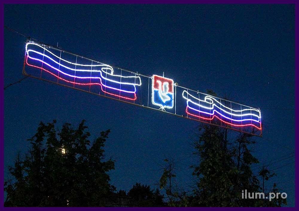 Светодиодные перетяжки над дорогой на Новый год
