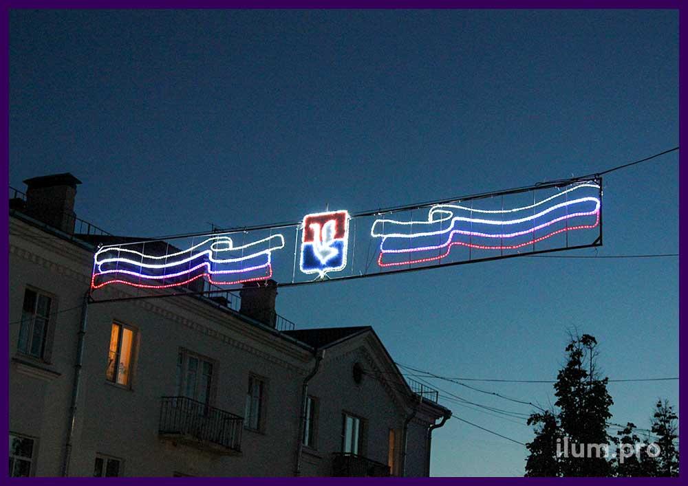 Консоли с флагом триколор из дюралайта