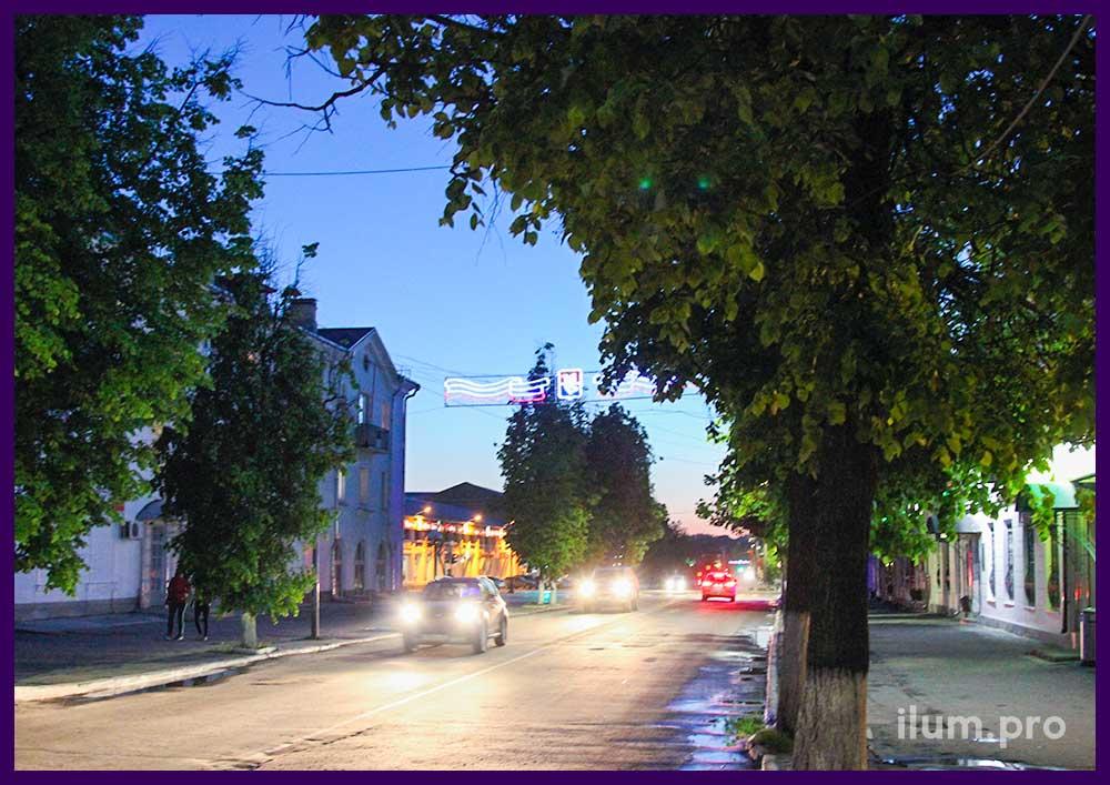 Летние светящиеся перетяжки с флагом триколор