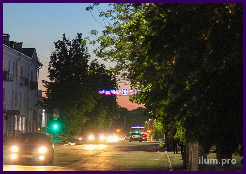 Световые консоли с флагом летом