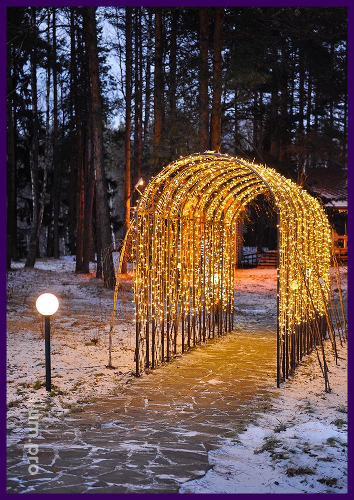 Подсветка арки в парке гирляндами на Новый год