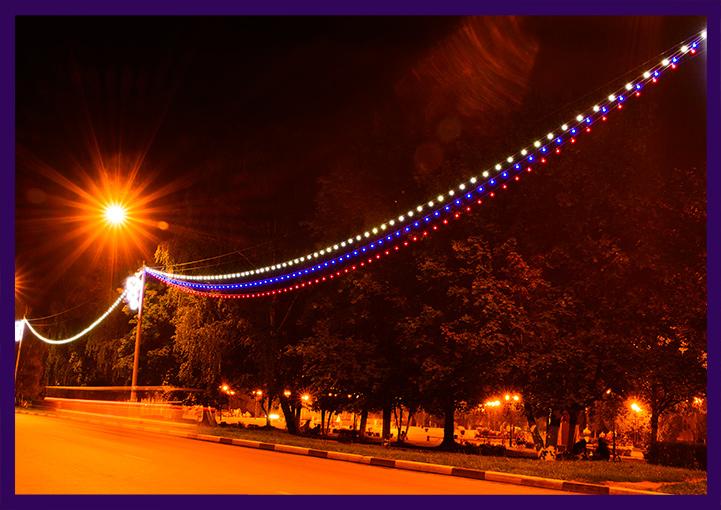 Светодиодный белтлайт триколор из ламп белого, синего и красного цвета
