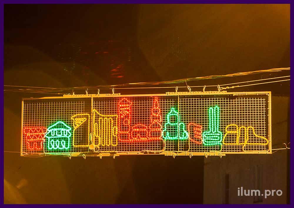 Украшение светодиодной иллюминацией дороги в Кашире